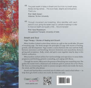 Yoga: Breath and Soul - Stories of Healing and Growth (Rear Cover)